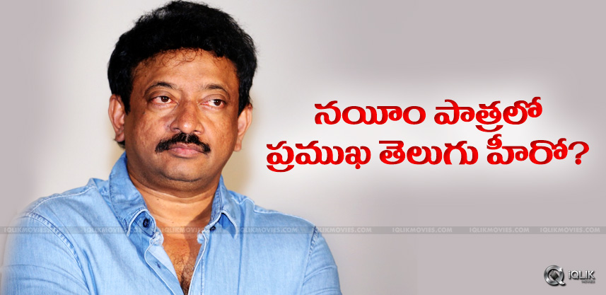 popular-telugu-hero-in-ram-gopal-varma-nayeem