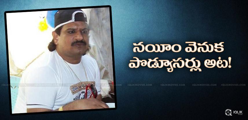 producers-demand-for-rgv-nayeem-film