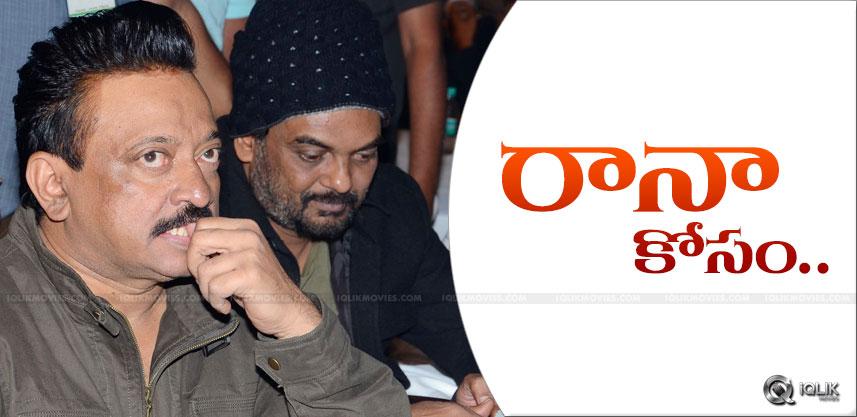 rgv-purijagannadh-in-no1yaari-with-rana