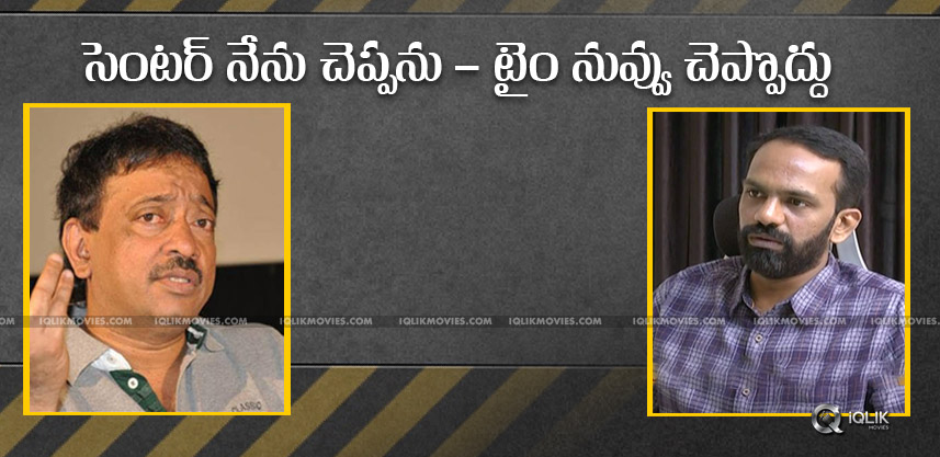 rgv-counter-warning-to-vangaveetiradha-details