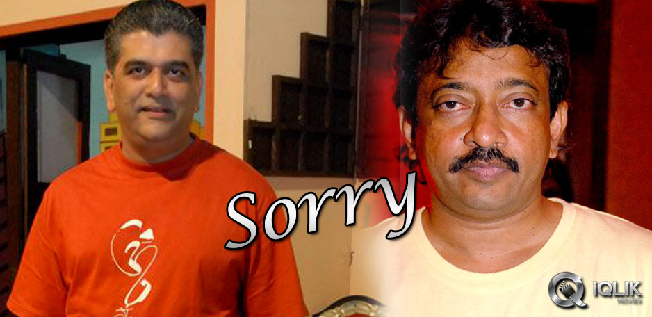 RGV-says-sorry-to-Marathi-senior-actor