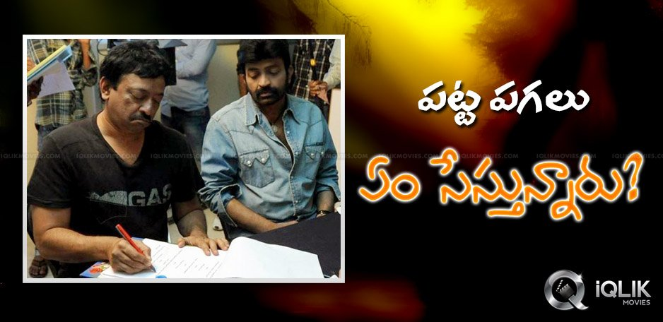 RGV-silently-shooting-with-Rajashekar