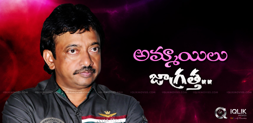 ram-gopal-varma-comes-up-with-new-title-ammailu-ja