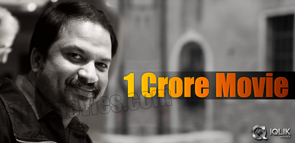 RP-Patnaiks-1Crore-movie