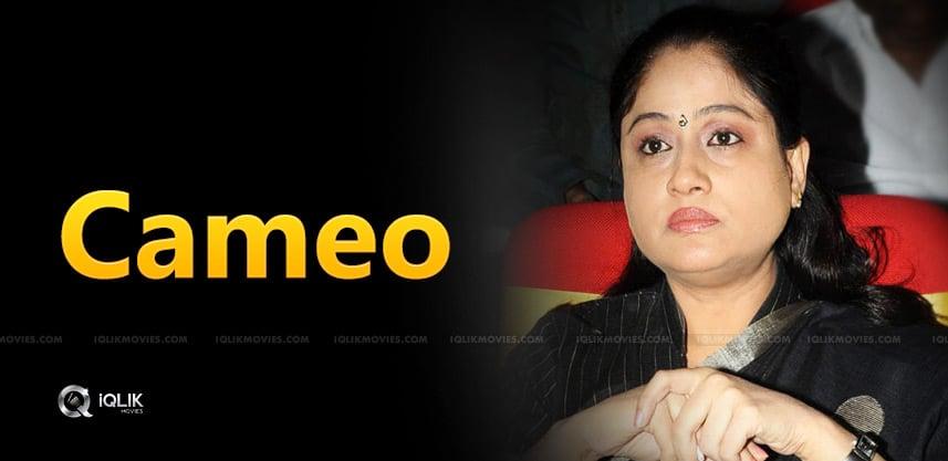 actress-vijayashanthi-rrr-role-speculations