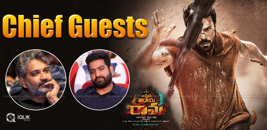 jr-ntr-and-rajamouli-may-attend-vvr-function