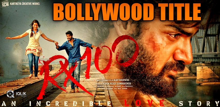rx-100-movie-hindi-titled-as-tadap