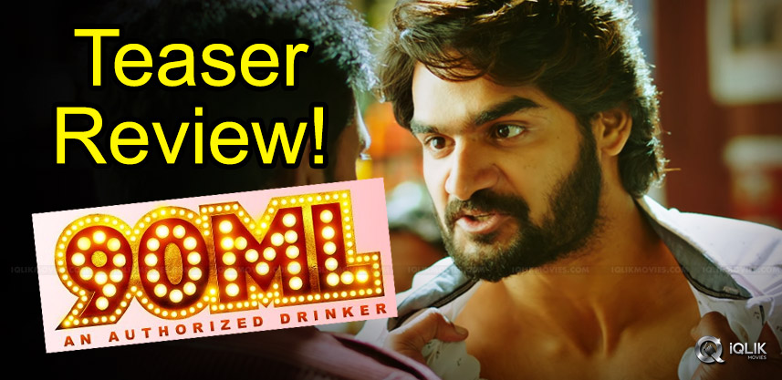 90ml-movie-teaser-review