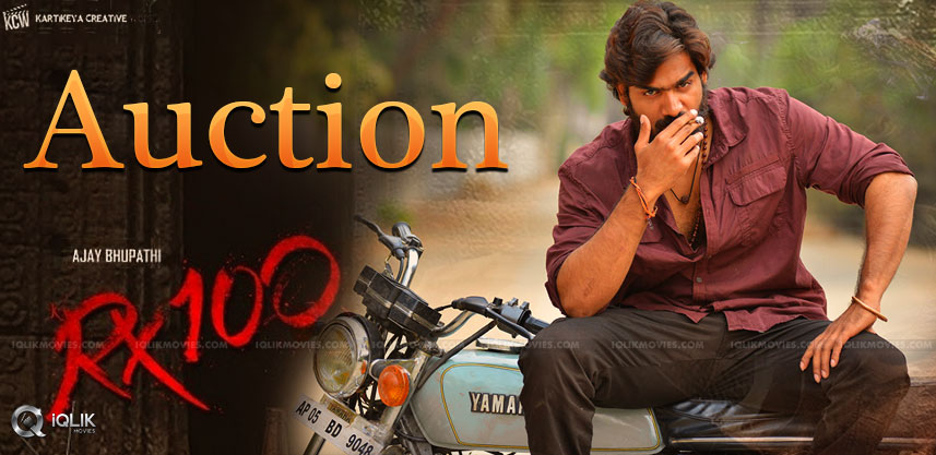 rx100-movie-bike-auction-for-kerala-flood-relief