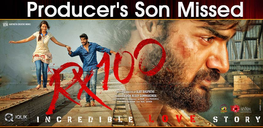 rx-100-movie-missed-by-producer-son