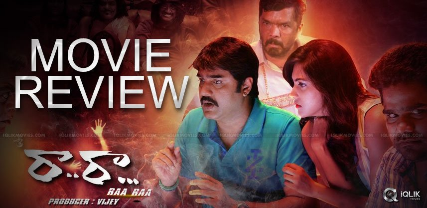 Raa Raa Movie Review & Ratings