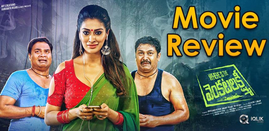 Where-Is-The-Venkata-Lakshmi-Review--amp--Rating