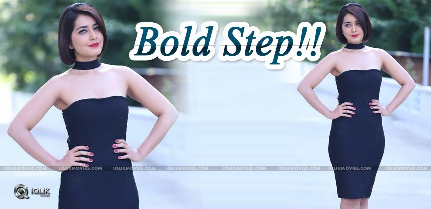 raashikhanna-to-dub-her-own-voice-in-telugu