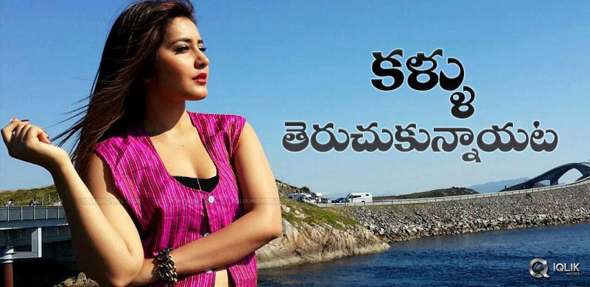 raashi-khanna-about-the-film-industry