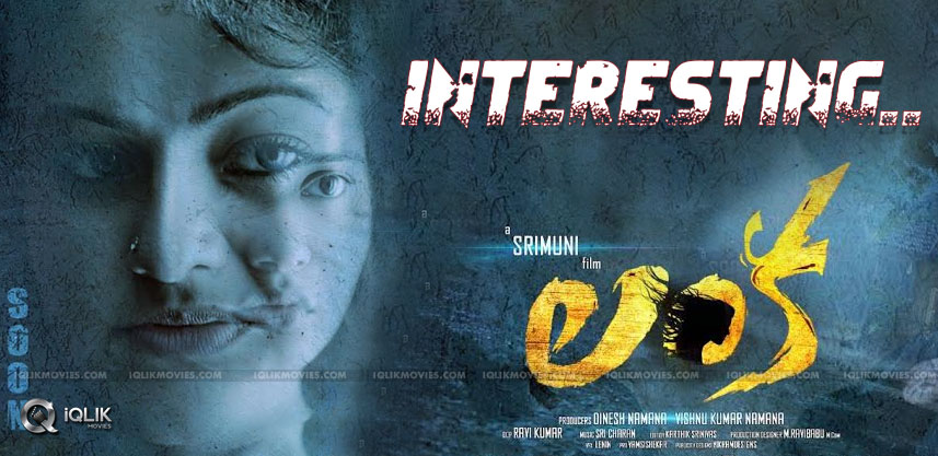 raasi-lanka-film-first-look-poster-details