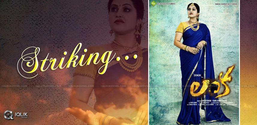 raasi-look-from-lanka-movie-details