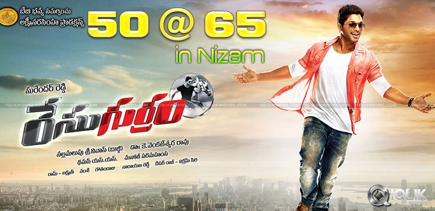 Race-Gurram-50-days-in-65-centres