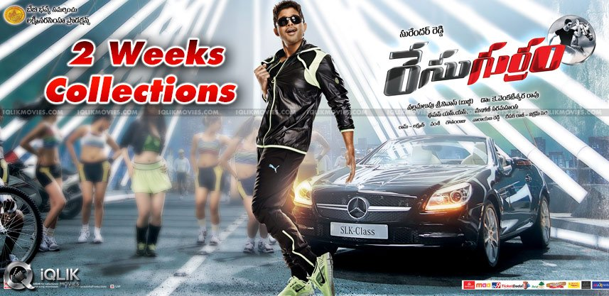 race-gurram-2-weeks-worldwide-collections-report