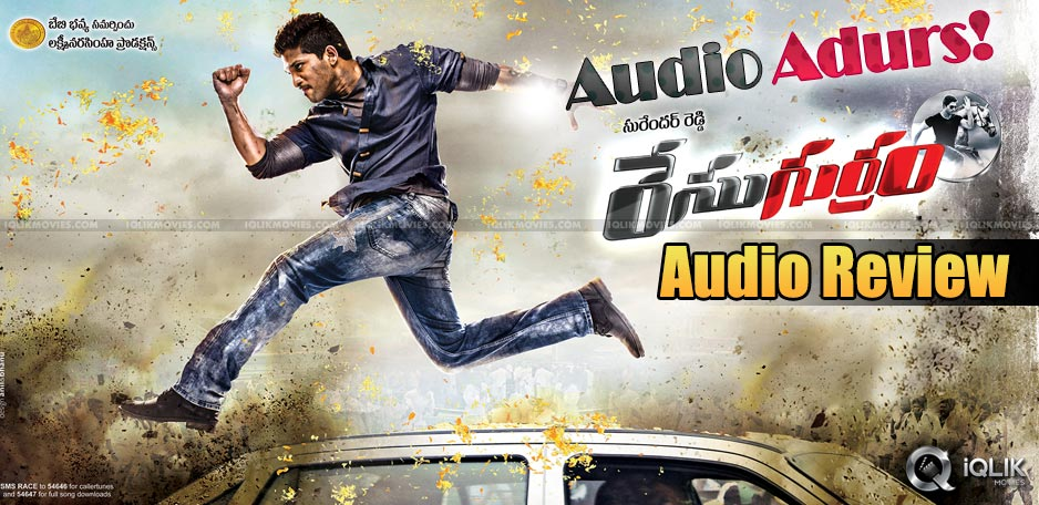 Race-Gurram-wins-the-Audio-Race