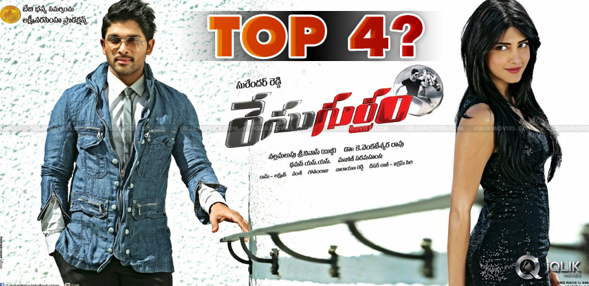 race-gurram-cross-50-crores-share-and-enters-top-4