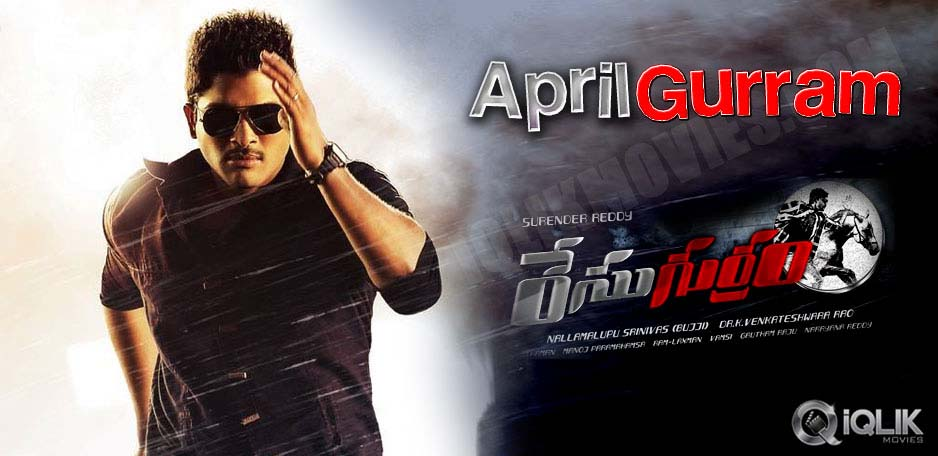 Race-Gurram-racing-for-a-release-in