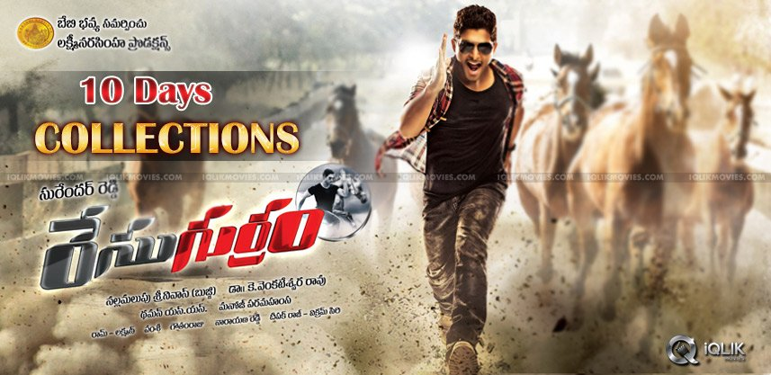race-gurram-movie-10-days-collections-share-report