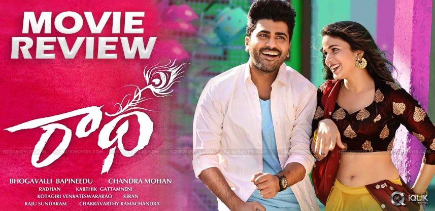 radha-review-ratings-sharwanand-lavanyatripathi