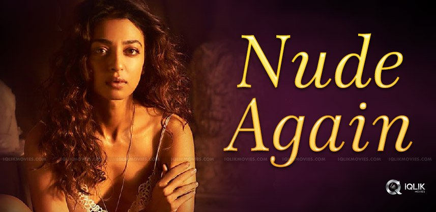 radhika-apte-stripped-nude-for-wedding-guest
