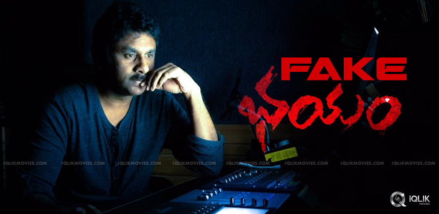 raghu-kunche-about-his-fake-account-details