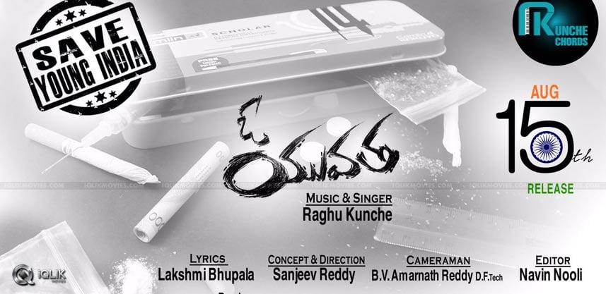 raghu-kunche-o-yuvatha-single-details