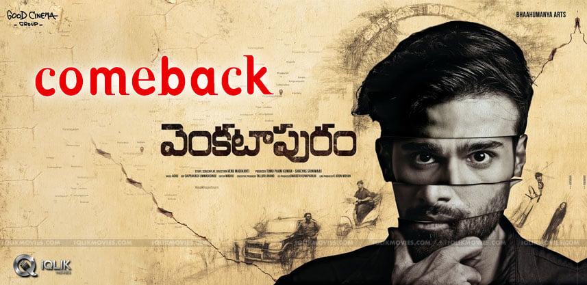 happydays-movie-fame-rahul-in-venkatapuram-film