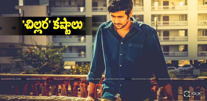hero-rahulravindran-gets-moneyfrom-watchman