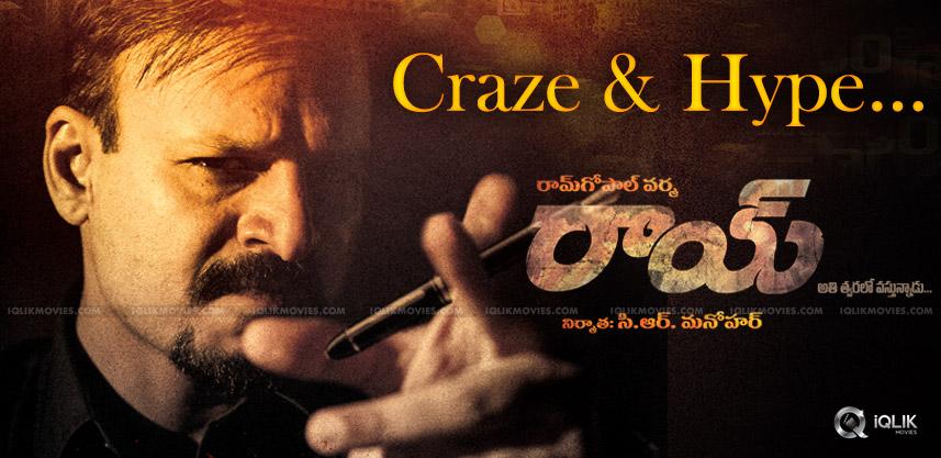 latest-updates-on-ramgopalvarma-rai-film