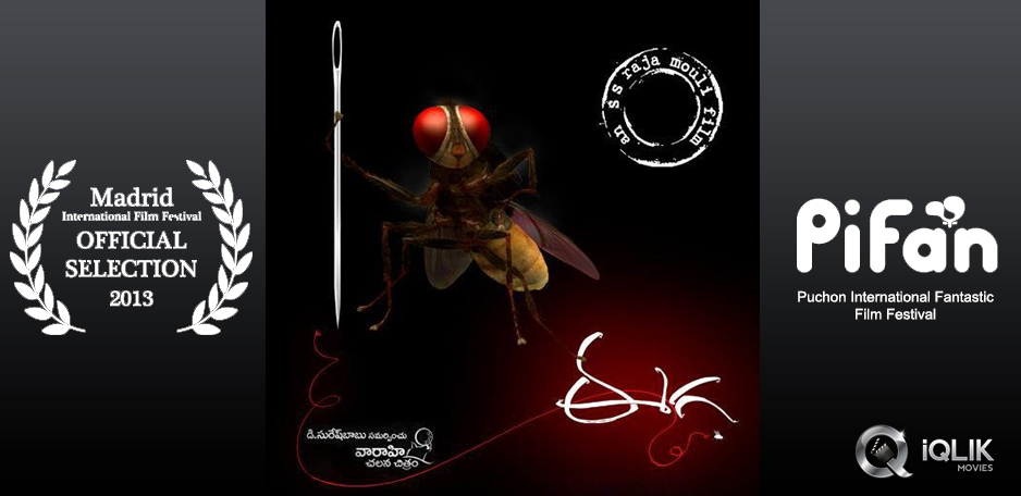 Raining-Film-Festival-nominations-for-Eega
