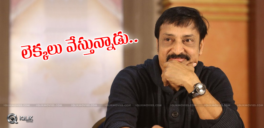 producer-rajkandukuri-strategy-for-next-film