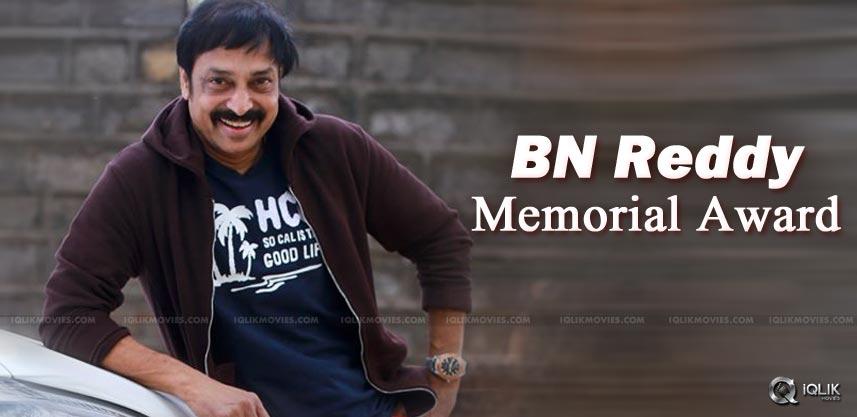 Raj-Kandukuri-BNagiReddymemorial-award-on-april16