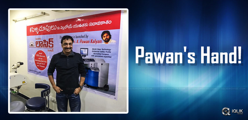 pellichoopulu-producer-rajkandukuri-noble-cause