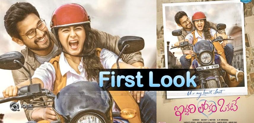 iddardhi-okate-lokam-first-look