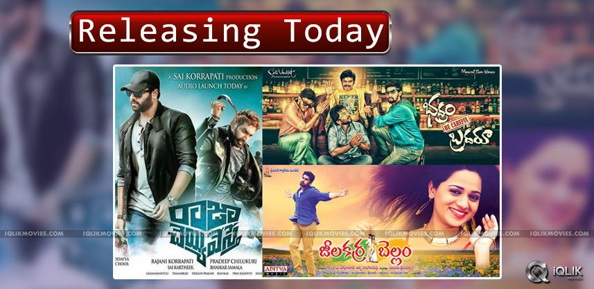 movies-release-on-this-friday-details