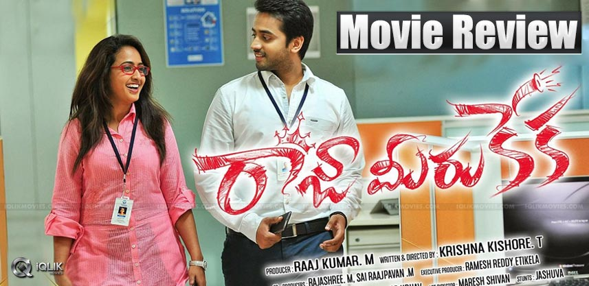 rajameerukeka-review-ratings-lasya-noel