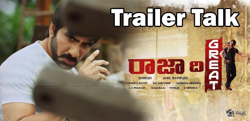 raja-the-great-trailer-talk