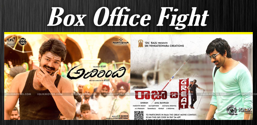 Box Office Fight Today