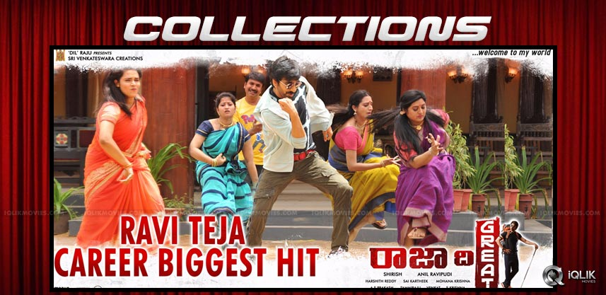rajathegreat-movie-collections-details