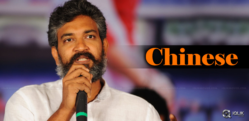 rajamouli-wants-to-release-films-in-china