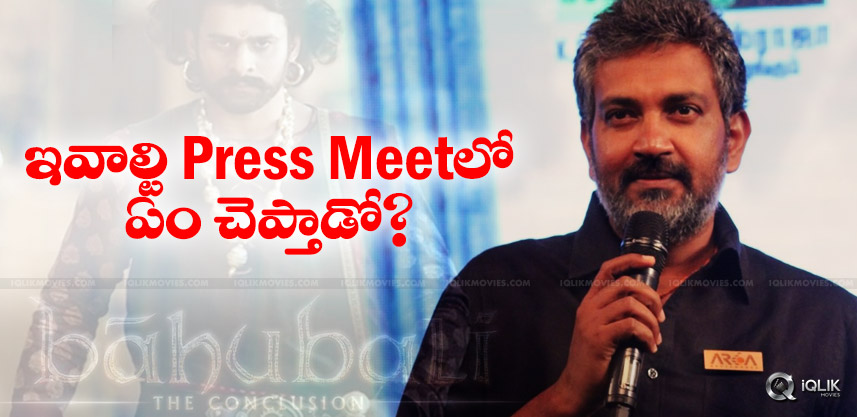 rajamouli-pressmeet-on-baahubalitheconclusion