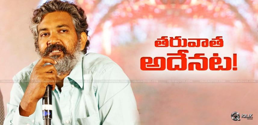 rajamouli-next-film-after-baahubali2-details