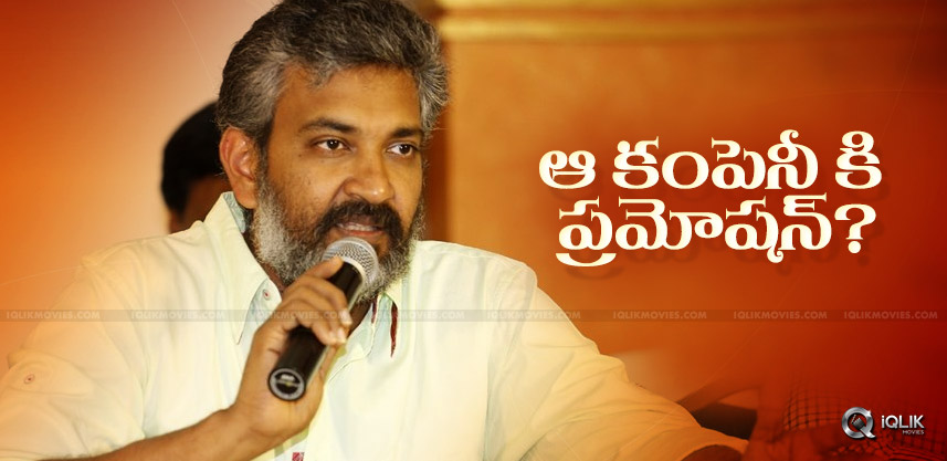 discussion-on-rajamouli-about-samsung-mobile