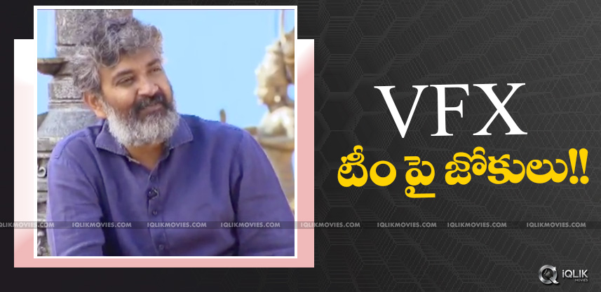 Rajamouli-Baahubali-2-Joke-On-His-VFX-Team