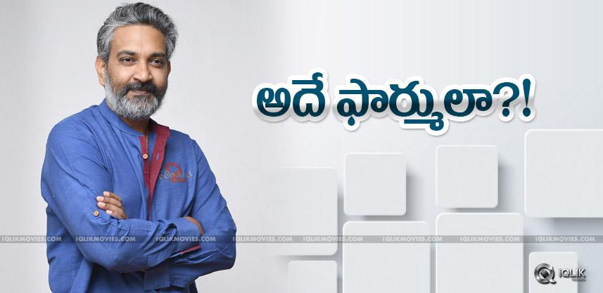 rajamouli-to-follow-maryadaramanna-formula