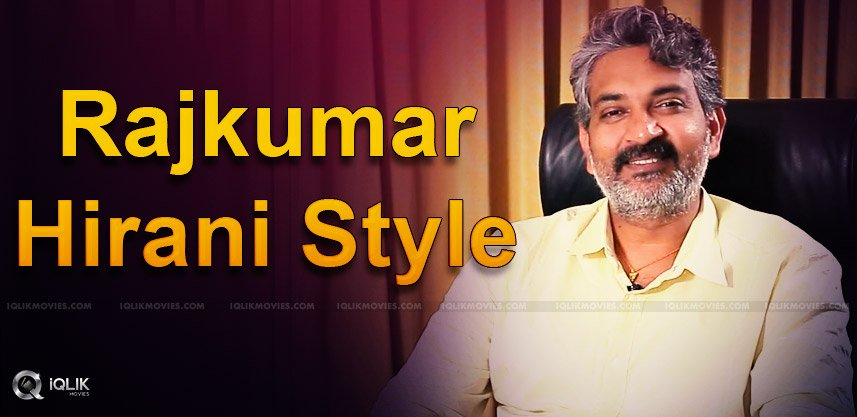 rajamouli-upcoming-film-in-rajkumar-hirani-style